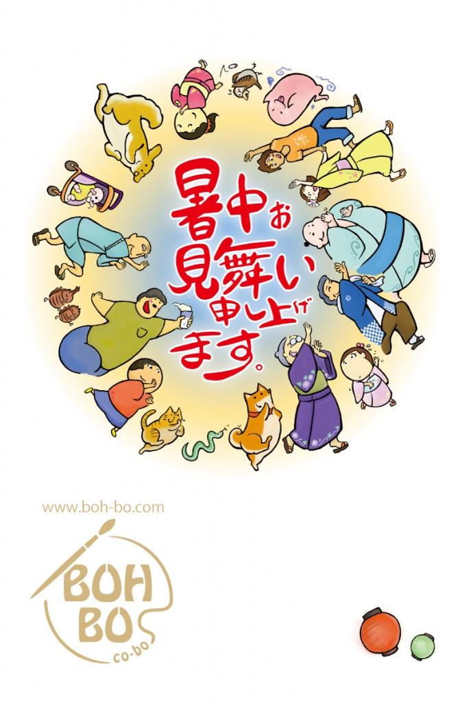 2012syochumimai_web