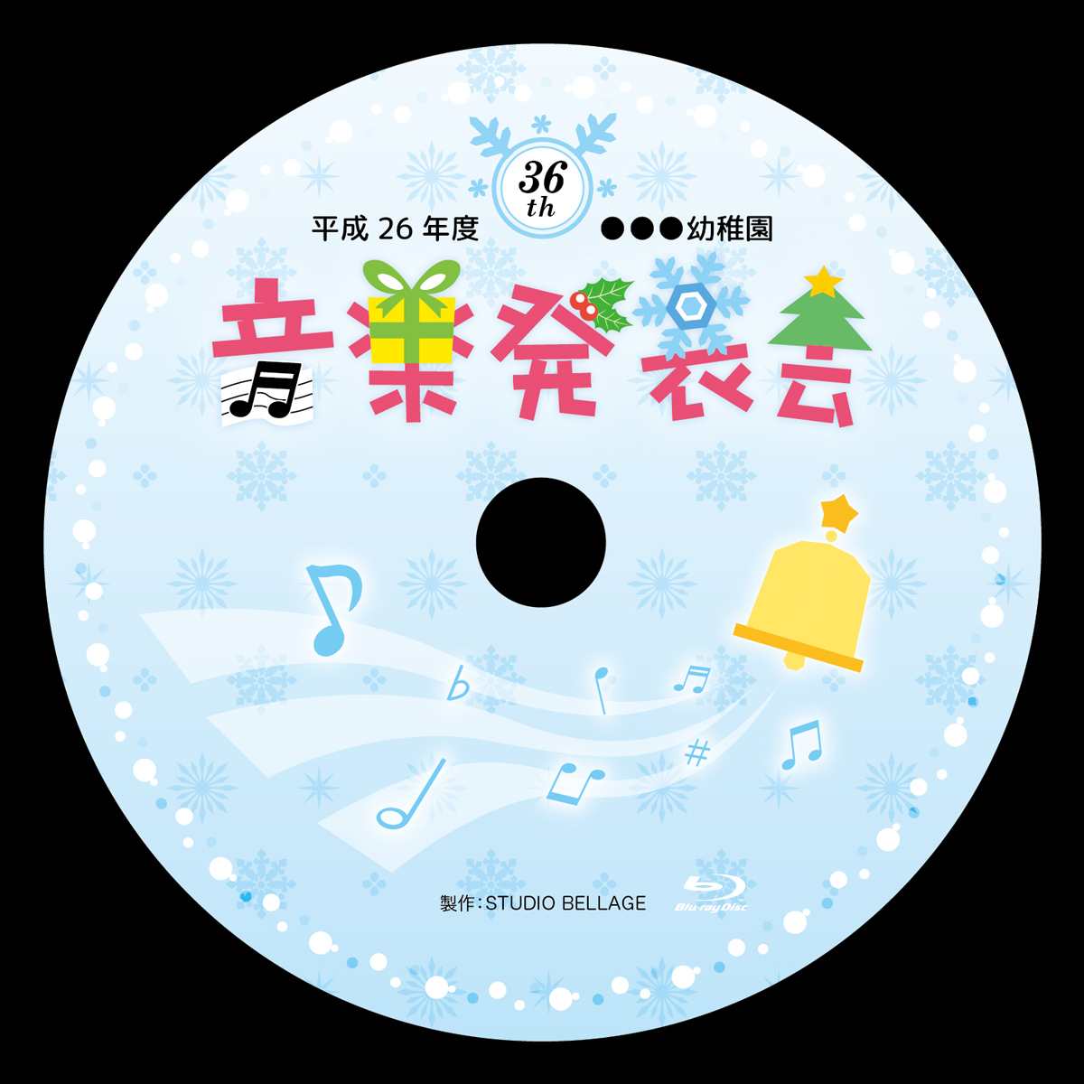 Kindergarten_DVD_disc