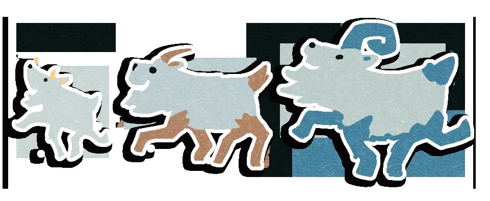 illust_goats
