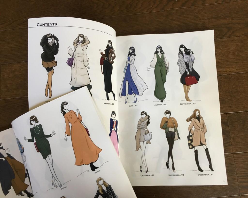 ファッションブック(中)
