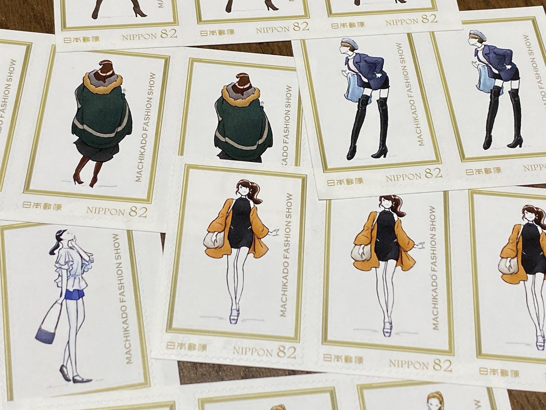 日本郵便ではオリジナル切手が作れます。これは2019年の個展の案内のために作った、2018年のファッションスケッチの切手です。