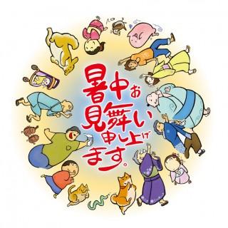 2012shochumimai_web