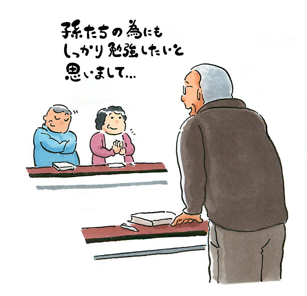憲法の学習会で。