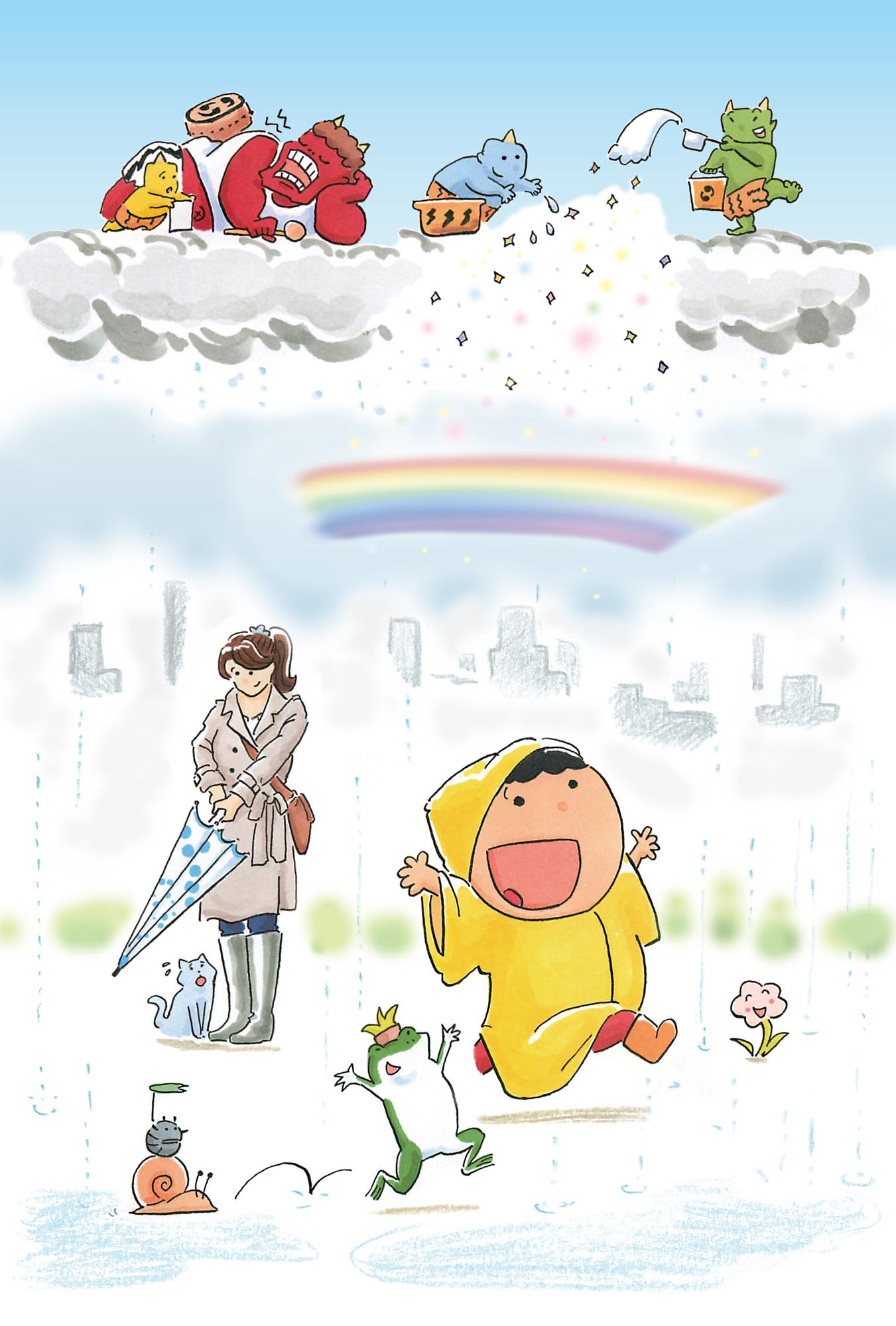 五月の雨はやさしい雨。カミナリ担当のお父さんは夏までおやすみです。