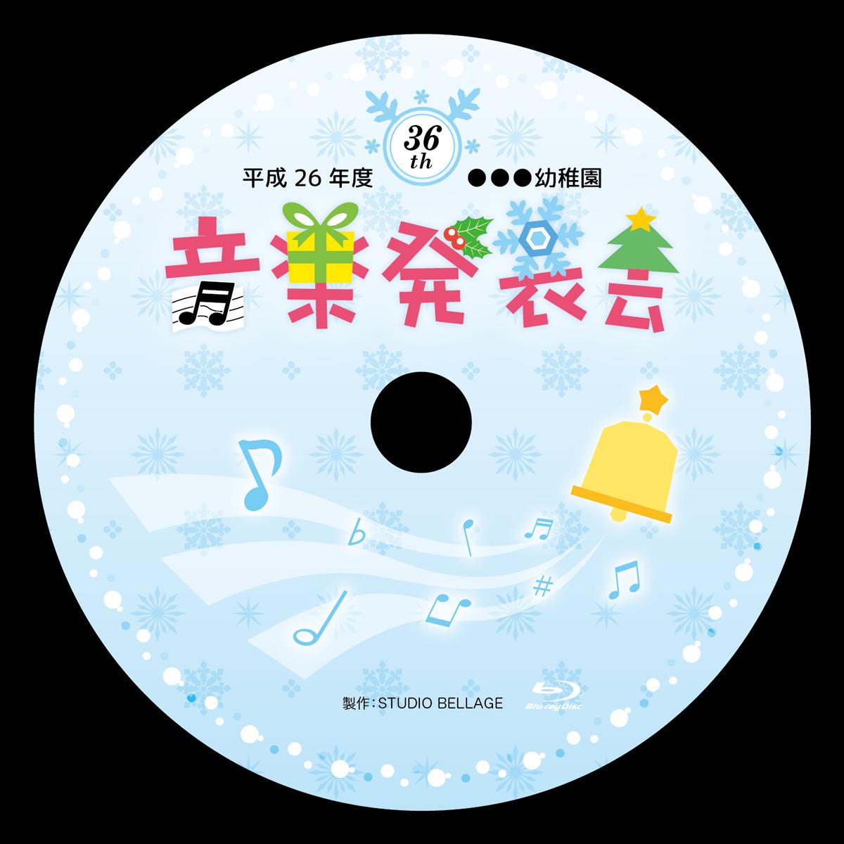 Kindergarten_DVD_disc