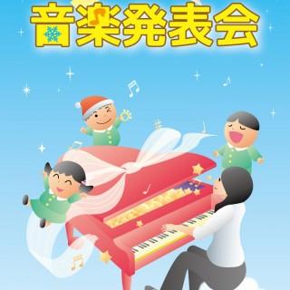 Kindergarten_DVD