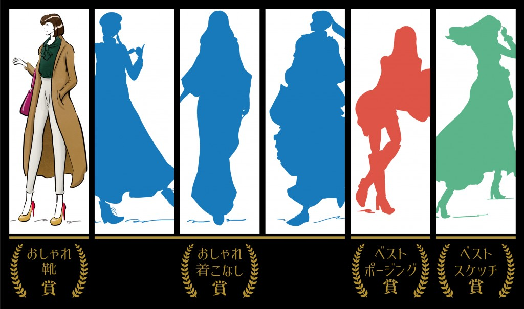 award190107