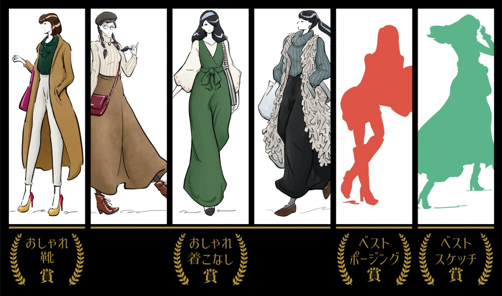 award190114