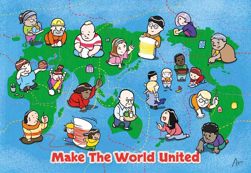 世界を縫っていく。